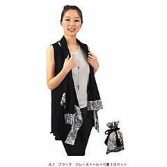 uv-cut elegant stole black01.jpg